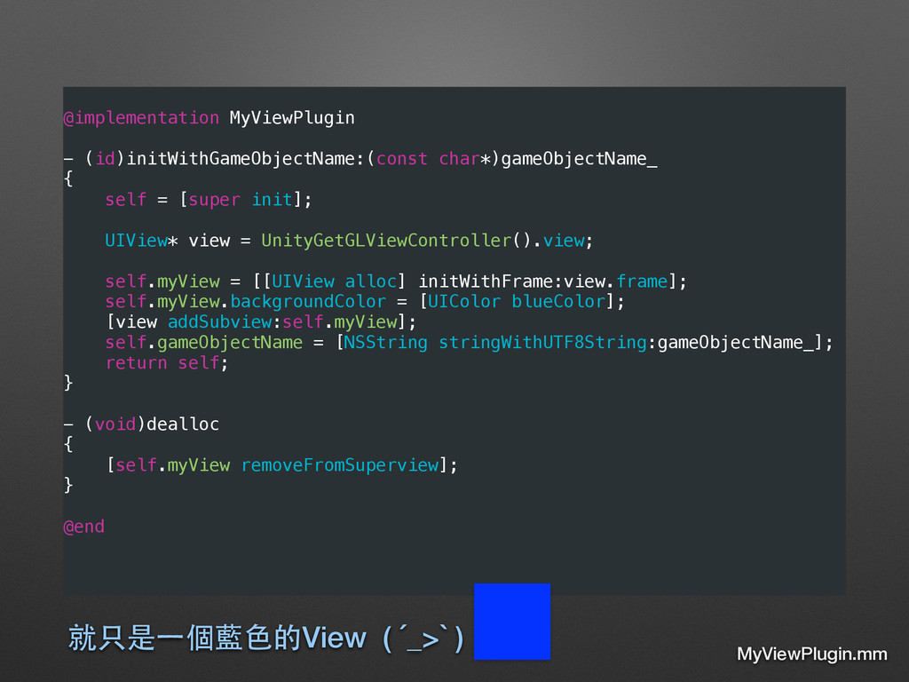 ! @implementation MyViewPlugin ! - (id)initWith...