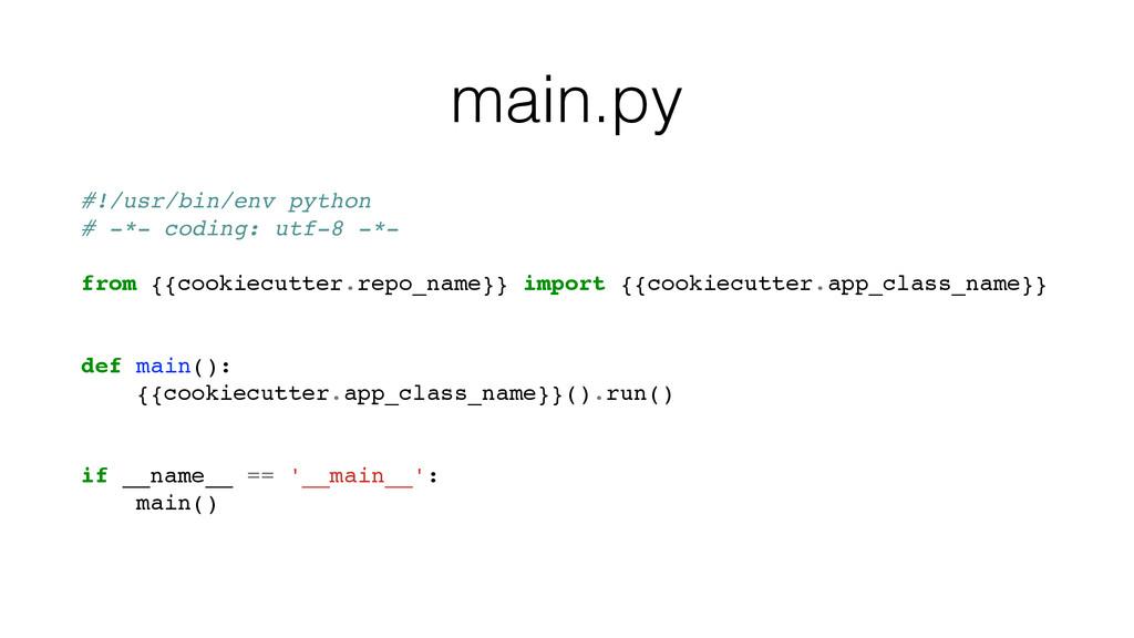 main.py #!/usr/bin/env python # -*- coding: utf...