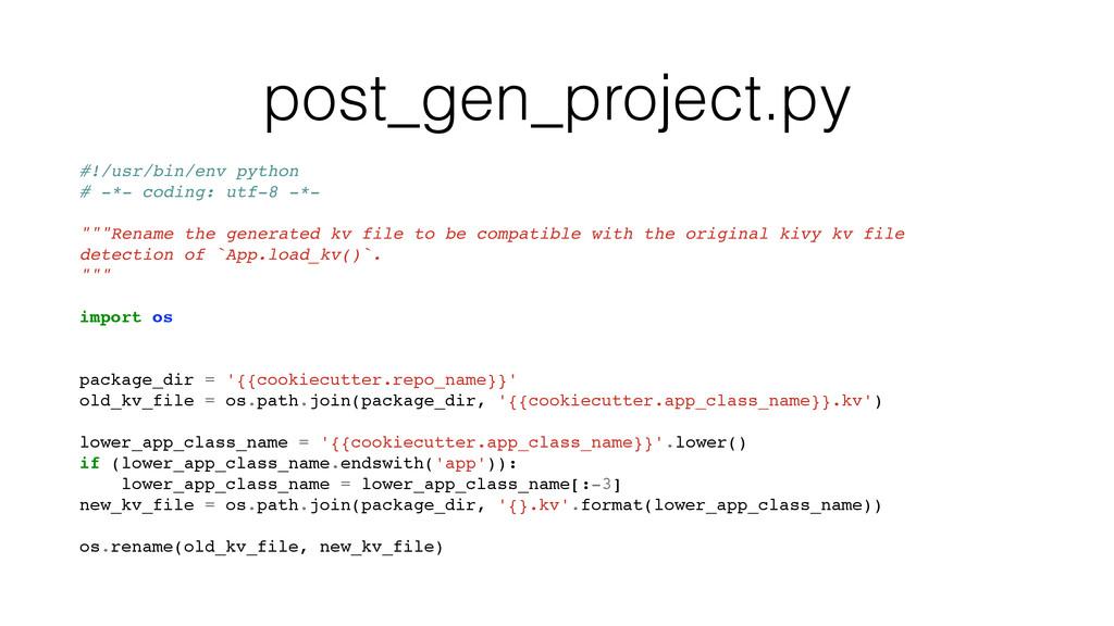 post_gen_project.py #!/usr/bin/env python # -*-...