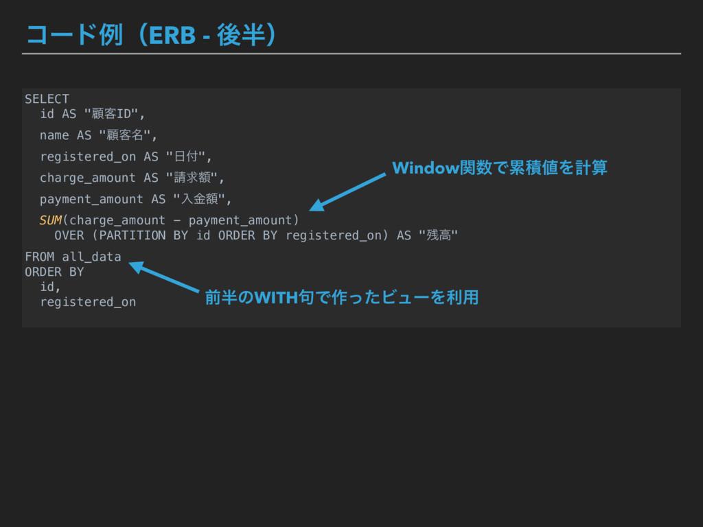 """ίʔυྫʢERB - ޙʣ SELECT id AS """"ސ٬ID"""", name AS """"ސ٬..."""