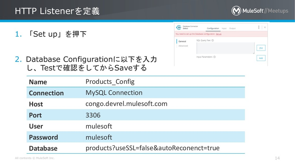 All contents © MuleSoft Inc. HTTP Listener 1...