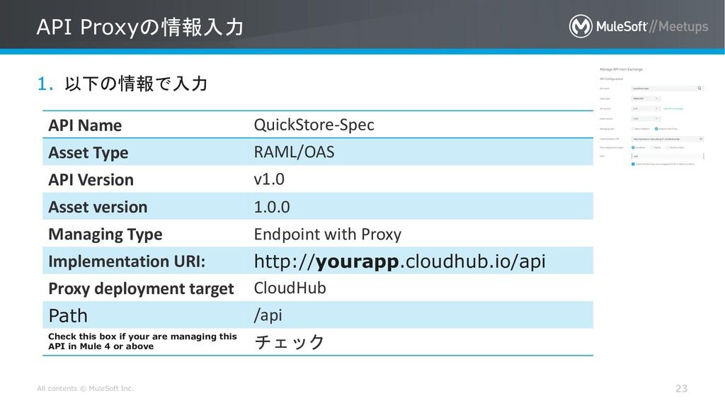 All contents © MuleSoft Inc. API Proxy   23 ...