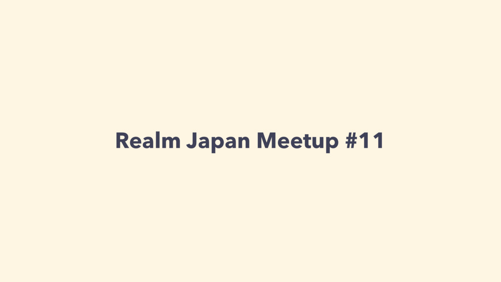 Realm Japan Meetup #11
