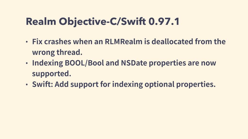 Realm Objective-C/Swift 0.97.1 ˖ 'JYDSBTIFTXI...