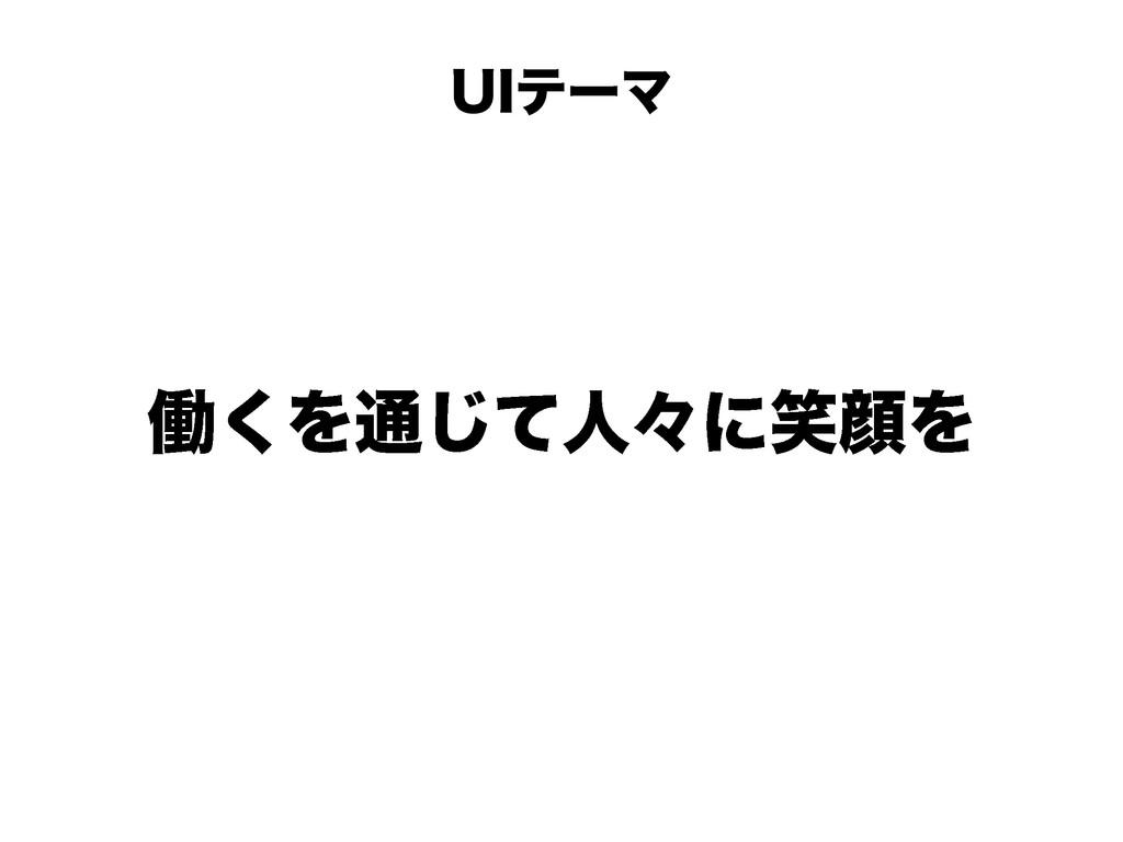 6*ςʔϚ ಇ͘Λ௨ͯ͡ਓʑʹসإΛ