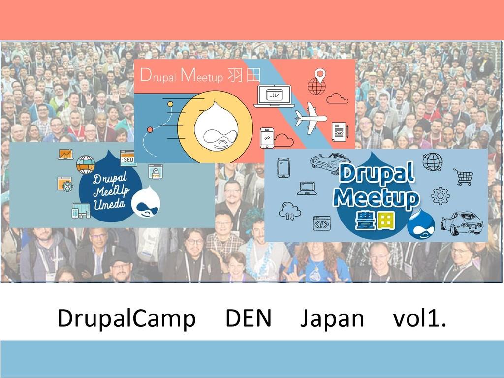 DrupalCamp DEN Japan vol1.