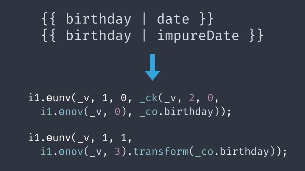 {{ birthday | date }} {{ birthday | impureDate ...
