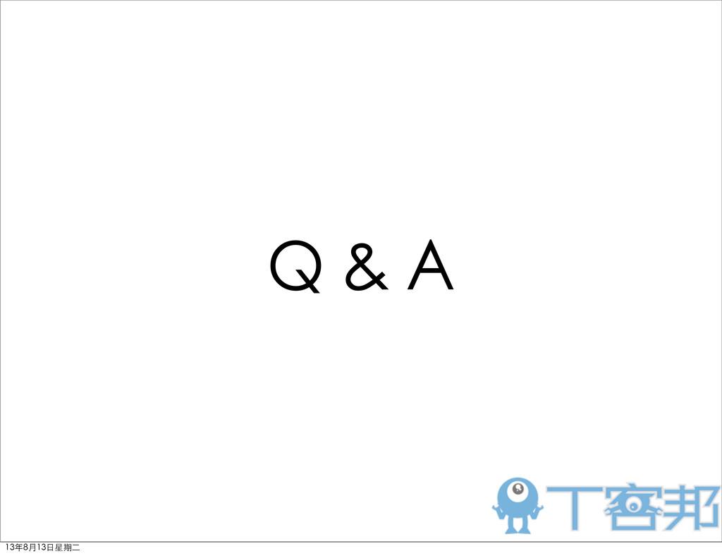 Q & A 13年8月13⽇日星期⼆二