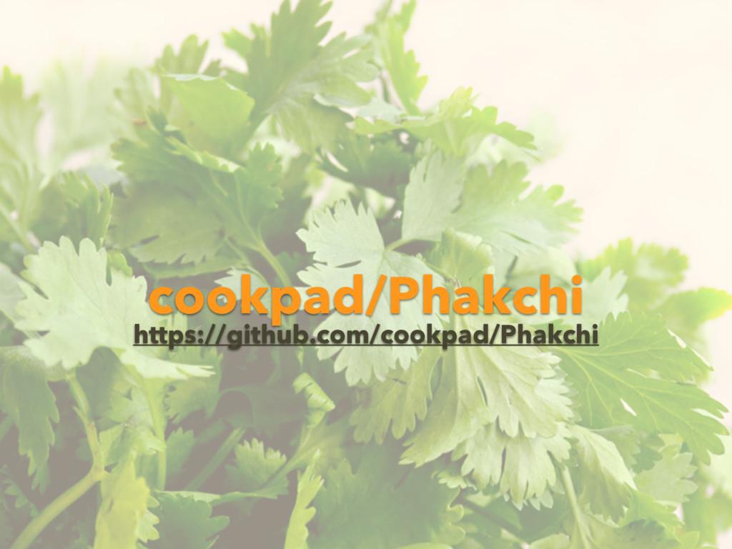 cookpad/Phakchi https://github.com/cookpad/Phak...
