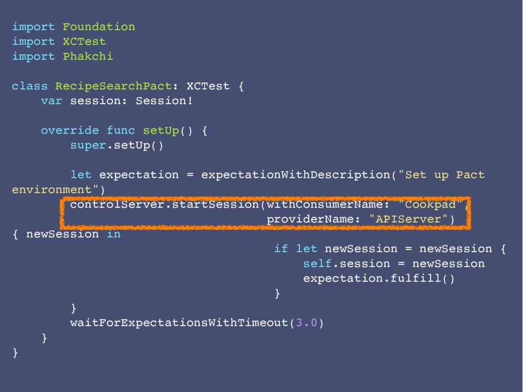 import Foundation import XCTest import Phakchi ...
