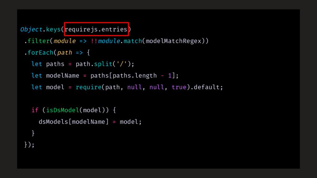 Object.keys(requirejs.entries) .filter(module =...