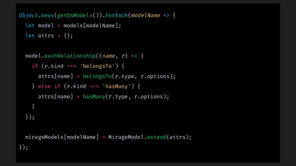 Object.keys(getDsModels()).forEach(modelName =>...