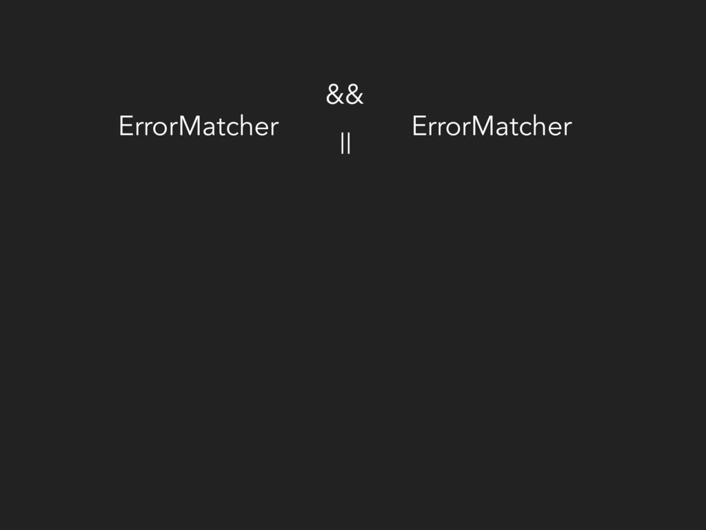 ErrorMatcher ErrorMatcher && ||