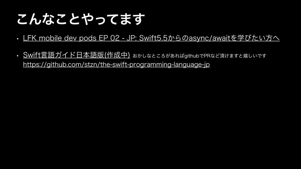 ͜Μͳ͜ͱͬͯ·͢ w -',NPCJMFEFWQPET&1+14X...