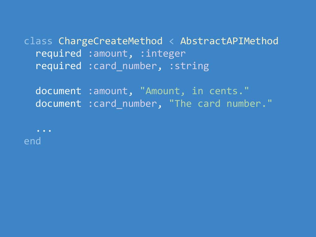 class ChargeCreateMethod < AbstractAPIMethod re...