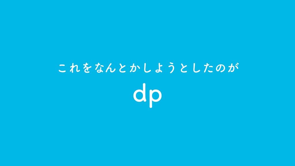 ͜ΕΛͳΜͱ͔͠Α͏ͱͨ͠ͷ͕ EQ