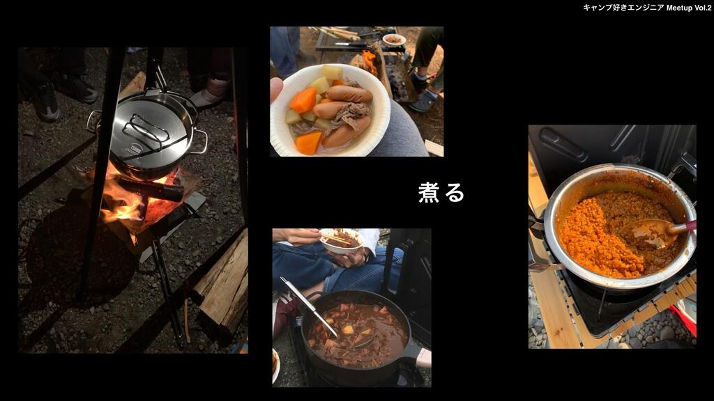 Ωϟϯϓ͖ΤϯδχΞ Meetup Vol.2 ࣽ Δ