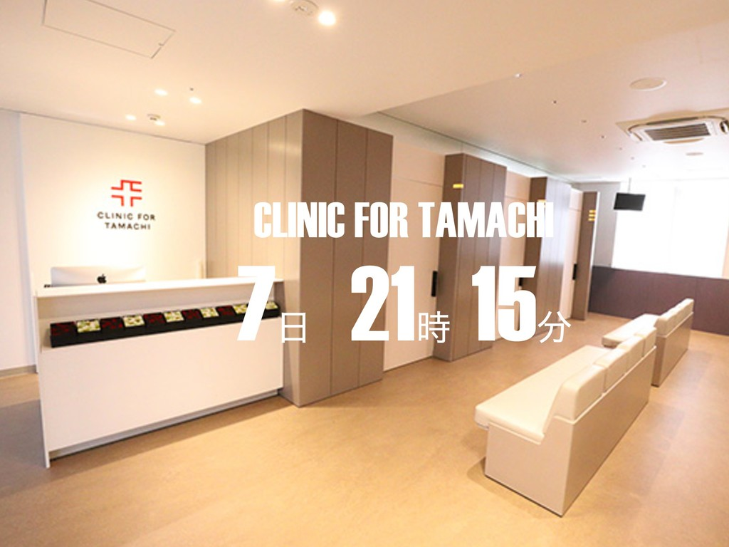 CLINIC FOR TAMACHI 7 21 15