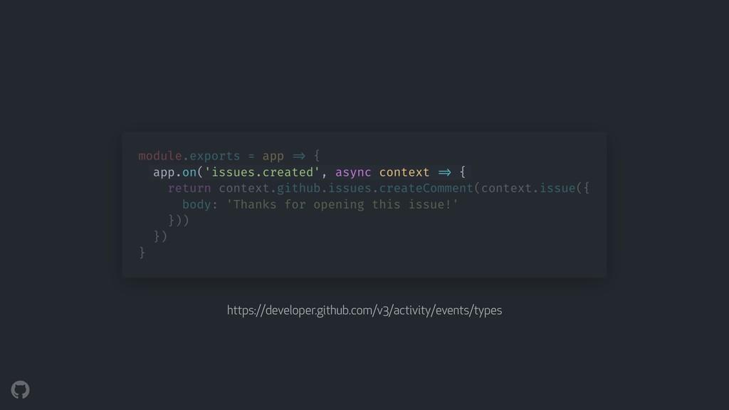 https://developer.github.com/v3/activity/events...
