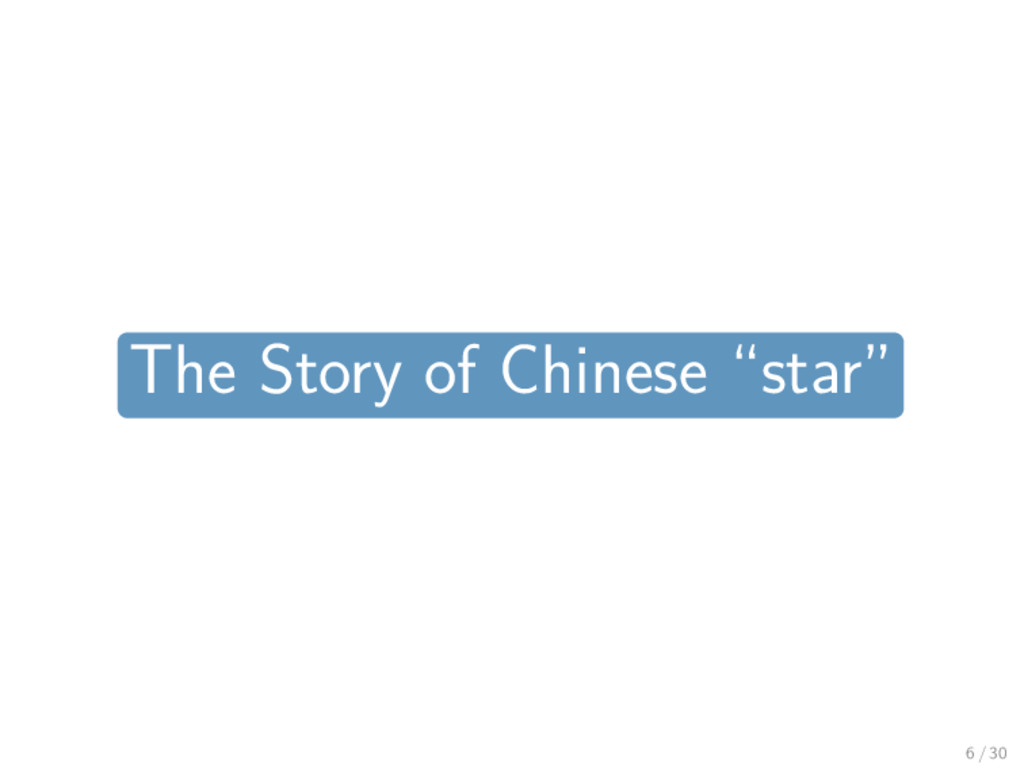 "The Story of Chinese ""star"" 6 / 30"
