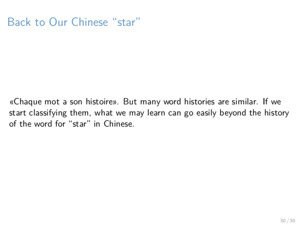 "Back to Our Chinese ""star"" «Chaque mot a son hi..."