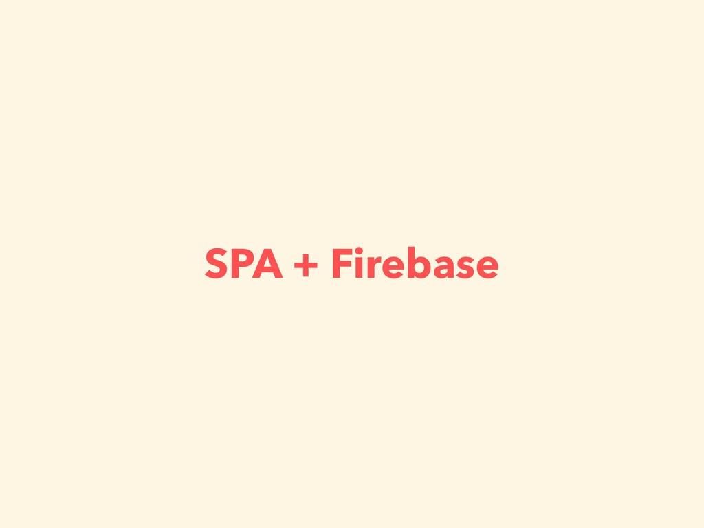 SPA + Firebase