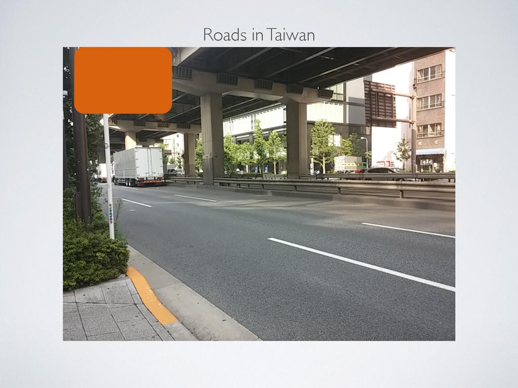 Roads in Taiwan