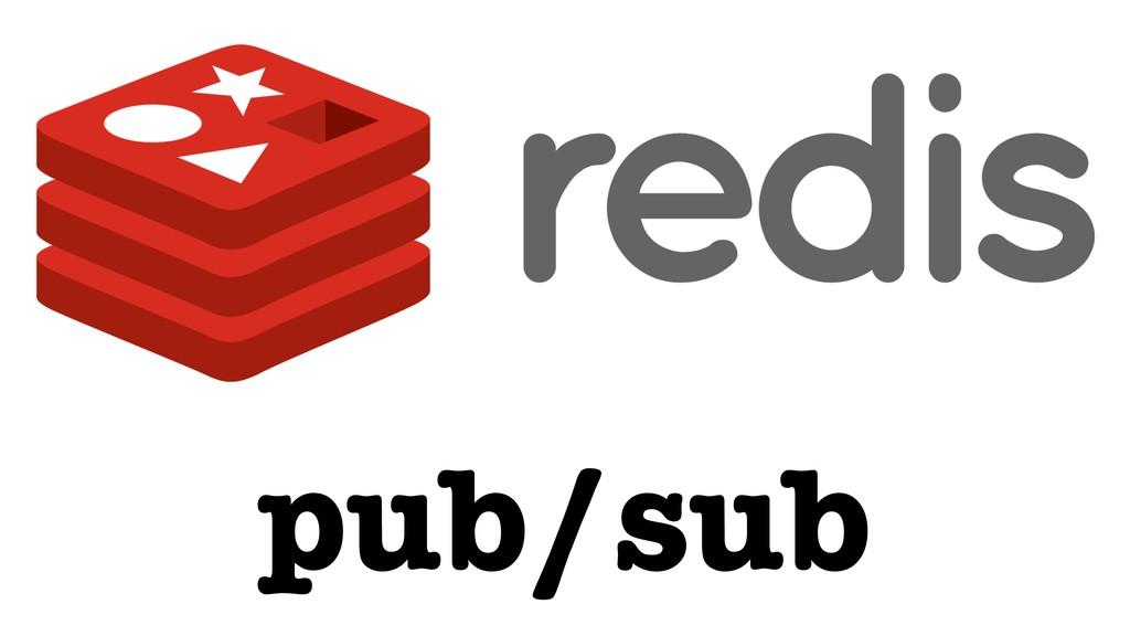 pub/sub