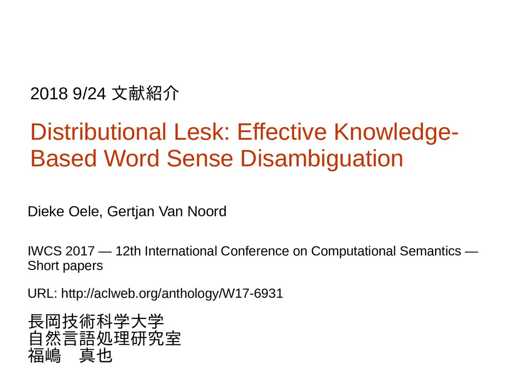 Distributional Lesk: Effective Knowledge- Based...