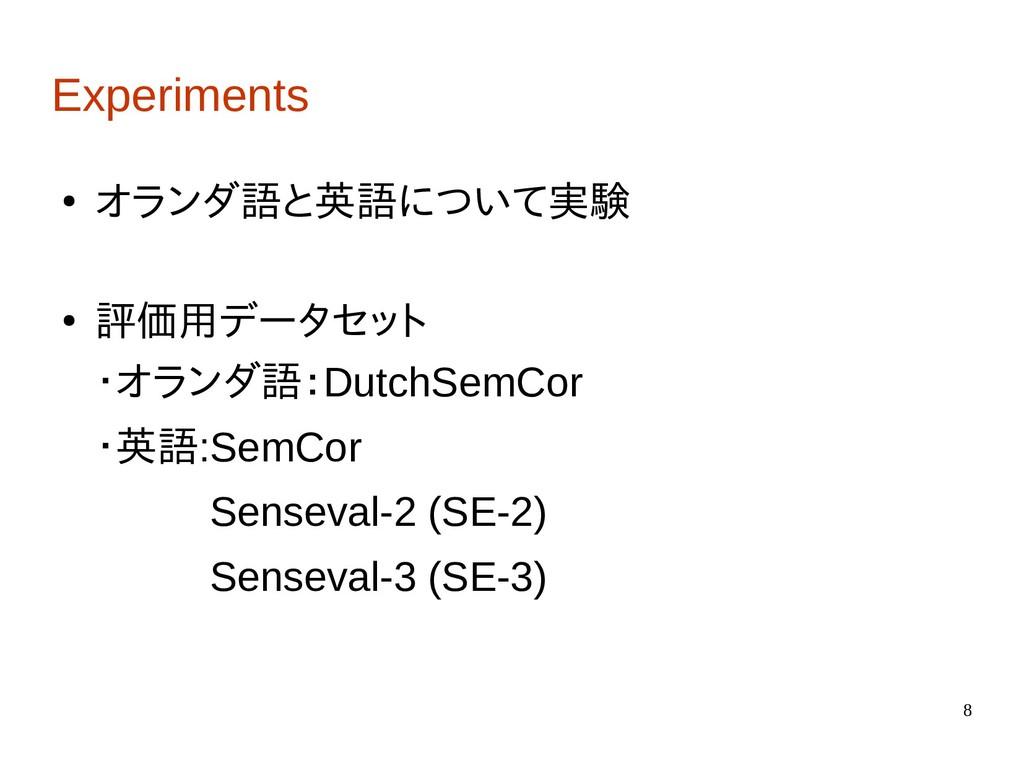 8 Experiments ● オランダ語と英語について実験 ● 評価用データセット ・オラン...