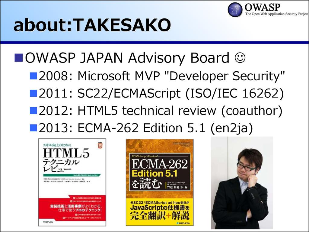 about:TAKESAKO OWASP JAPAN Advisory Board  2...