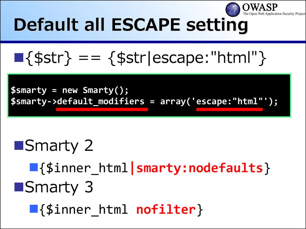 Default all ESCAPE setting {$str} == {$str esc...