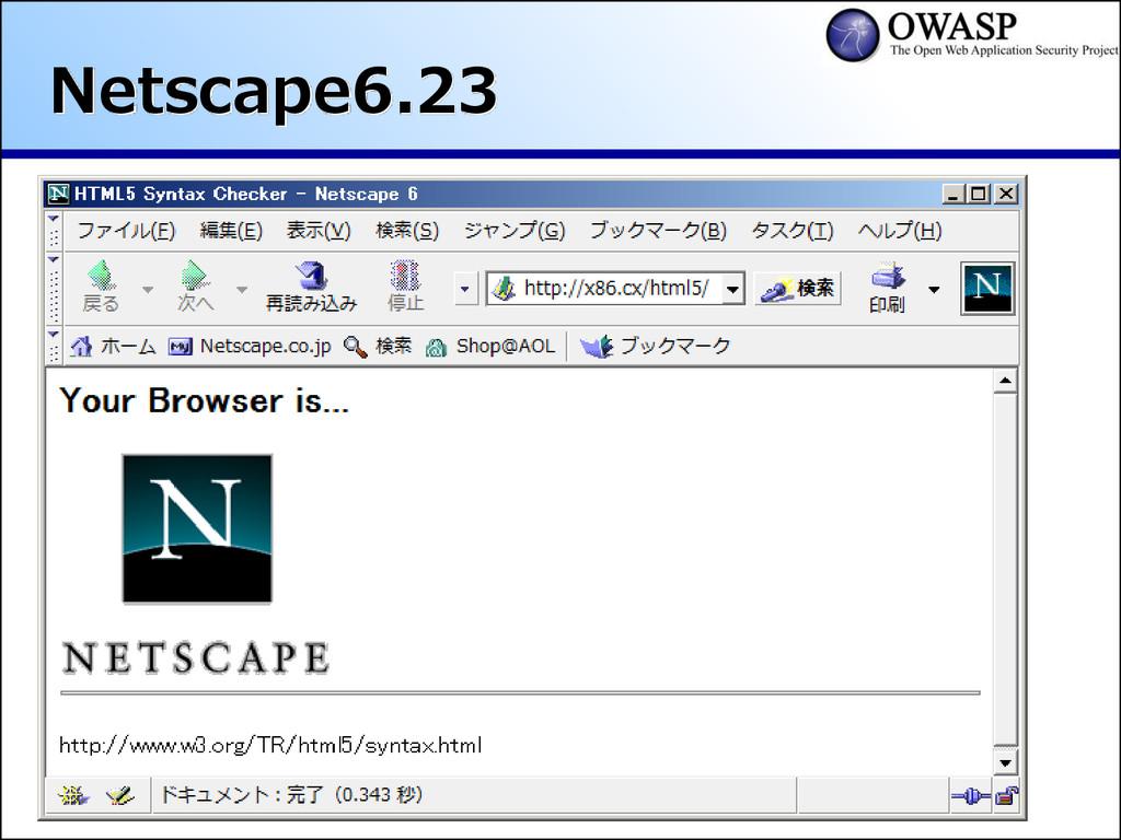 Netscape6.23