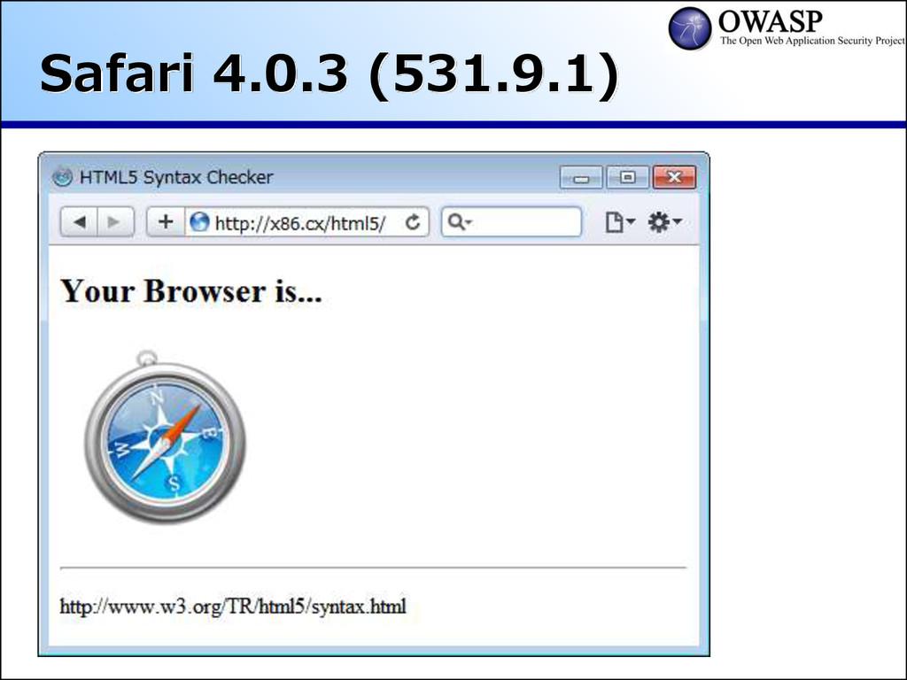 Safari 4.0.3 (531.9.1)