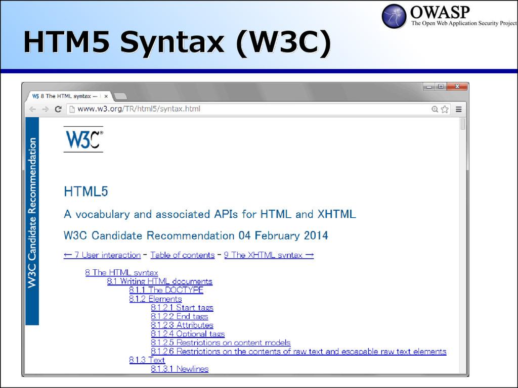 HTM5 Syntax (W3C)