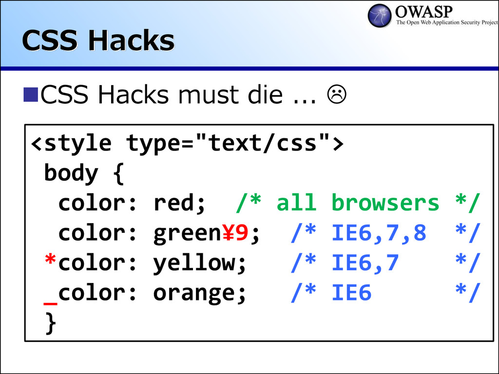 CSS Hacks CSS Hacks must die ...  <style type...