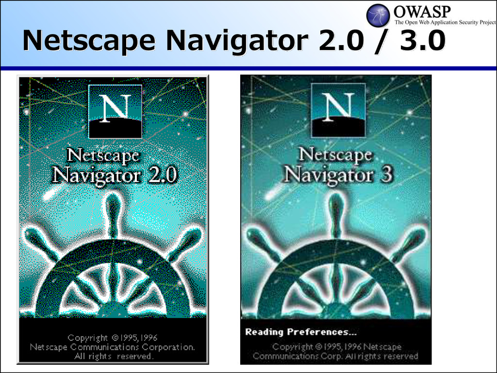 Netscape Navigator 2.0 / 3.0