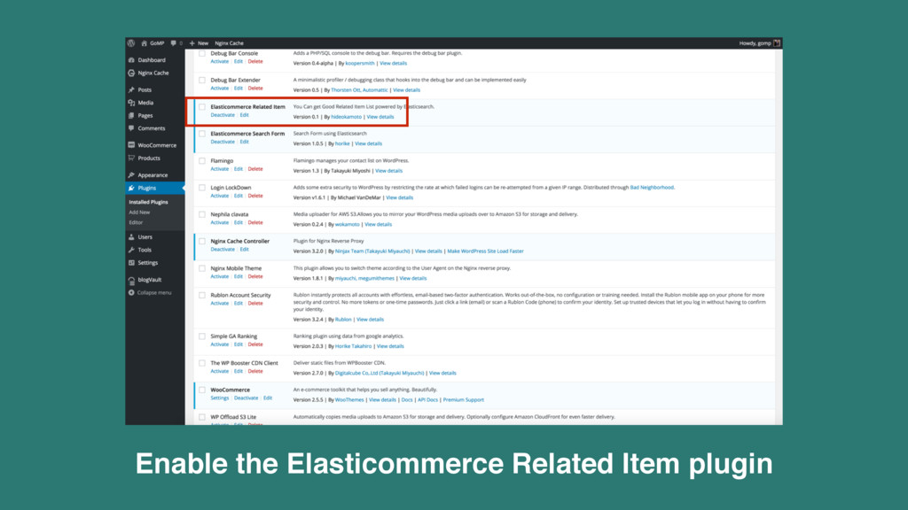 Enable the Elasticommerce Related Item plugin