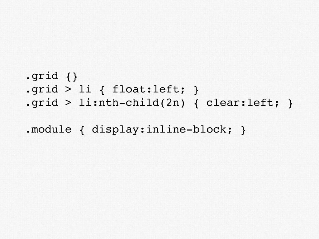 .grid {} .grid > li { float:left; } .grid > li:...