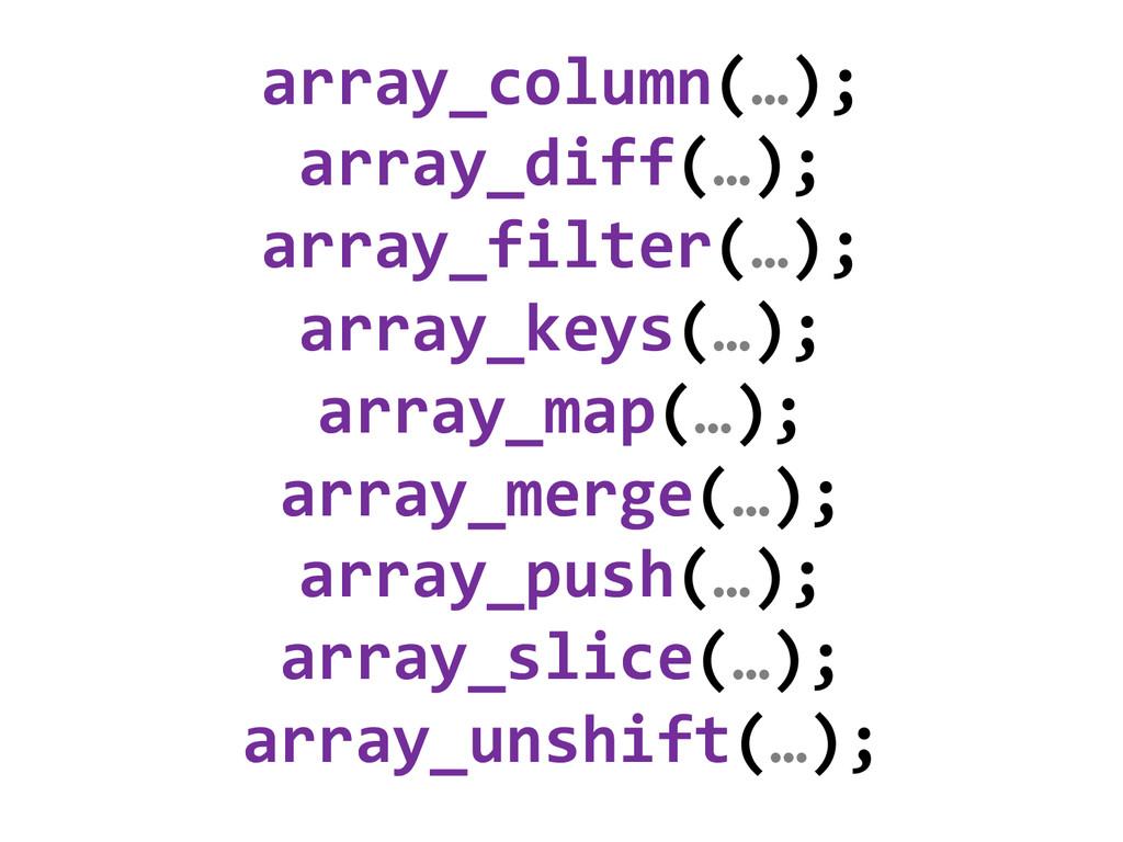 array_column(…);  array_diff(…);  array_f...
