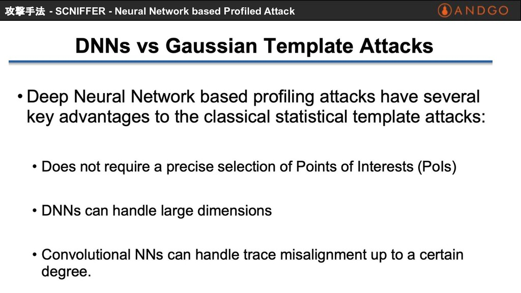 攻撃手法 - SCNIFFER - Neural Network based Profiled...