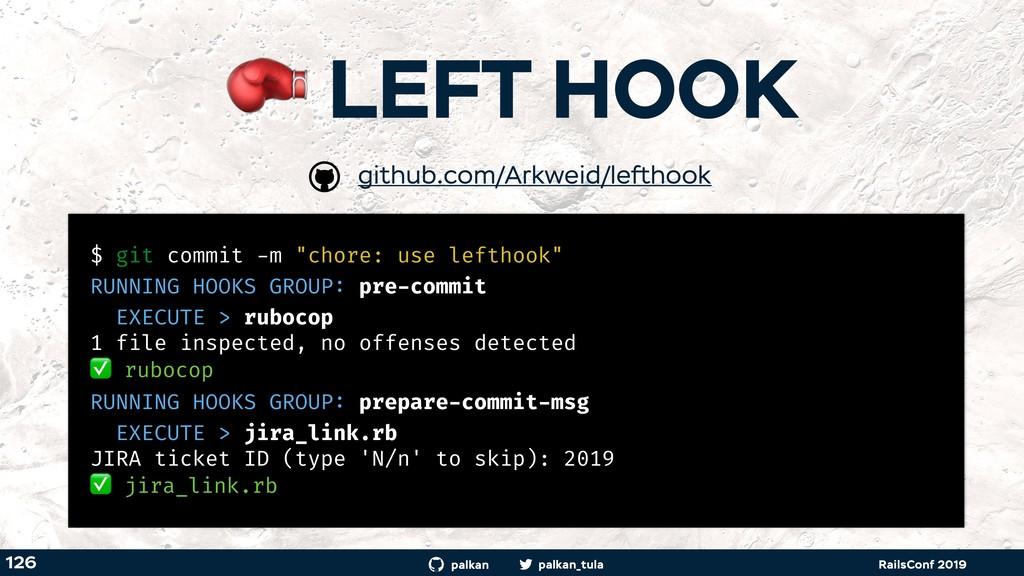 palkan_tula palkan RailsConf 2019  LEFT HOOK 12...
