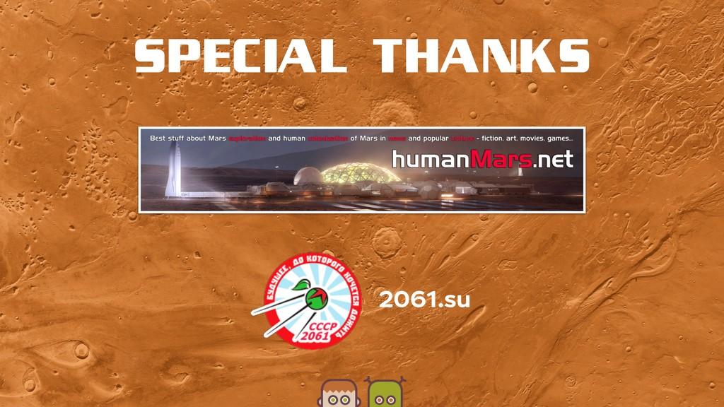 SPECIAL THANKS 2061.su