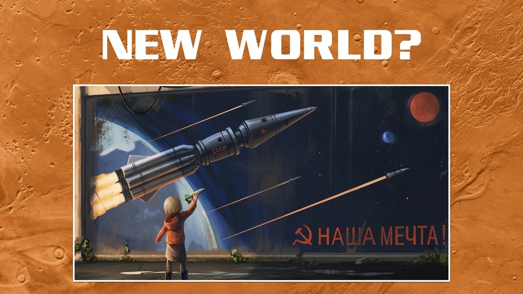 NEW WORLD?