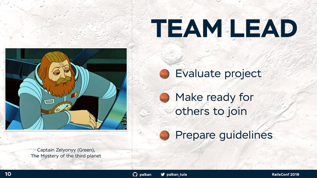 palkan_tula palkan RailsConf 2019 10 TEAM LEAD ...