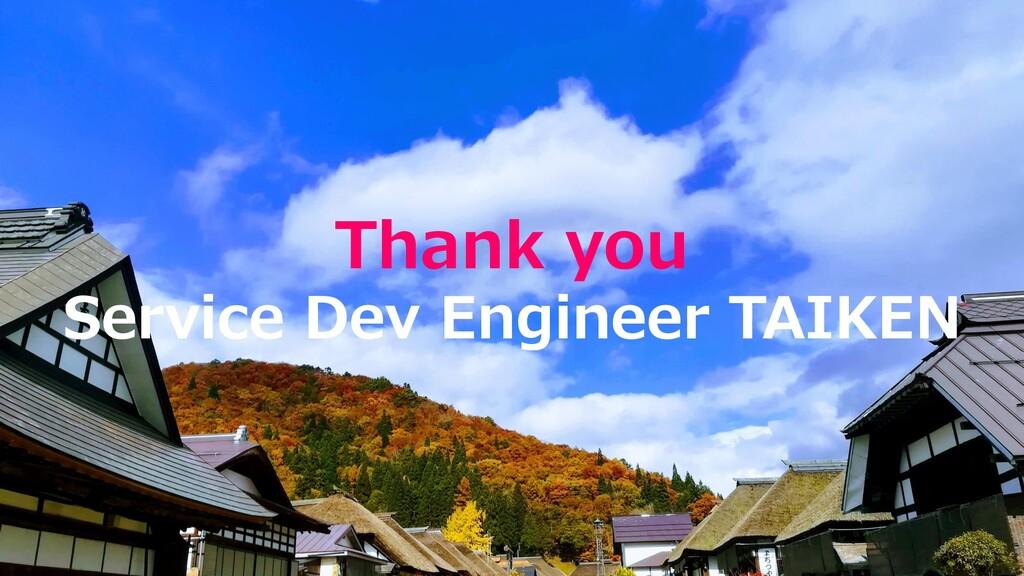 Thank you Service Dev Engineer TAIKEN 8