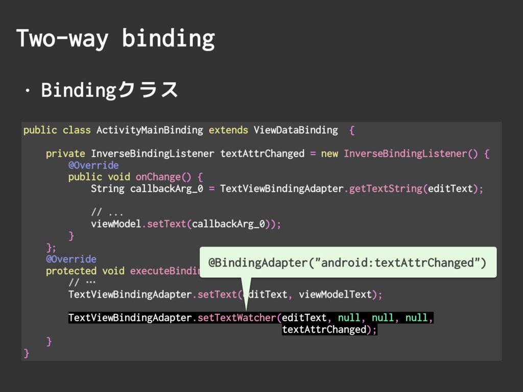 Two-way binding • Bindingクラス public class Activ...