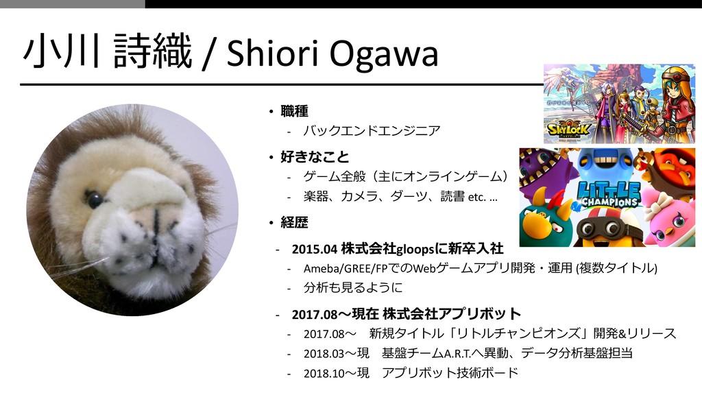 """48 MF / Shiori Ogawa •  - $."""".# • ..."""