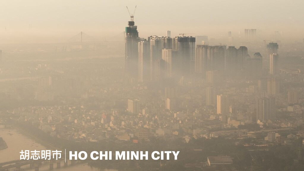 HO CHI MINH CITY 胪பก૱