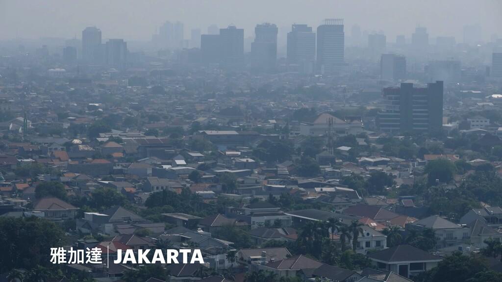 JAKARTA 褷ے螈